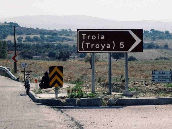 troia.jpg